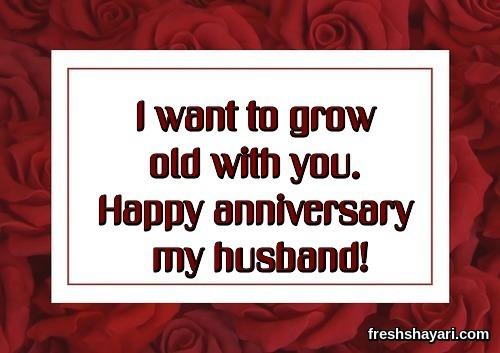 Anniversary Status