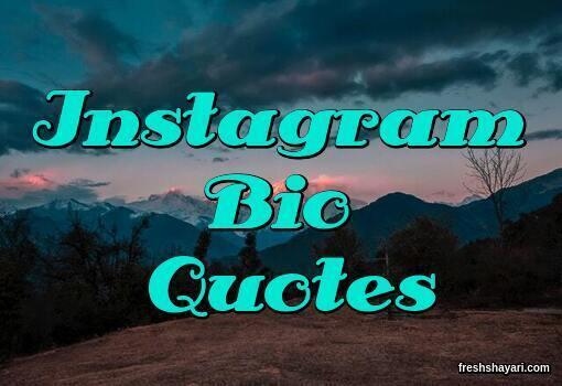 Instagram Bio Quotes