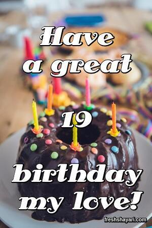 19th Birthday Instagram Captions
