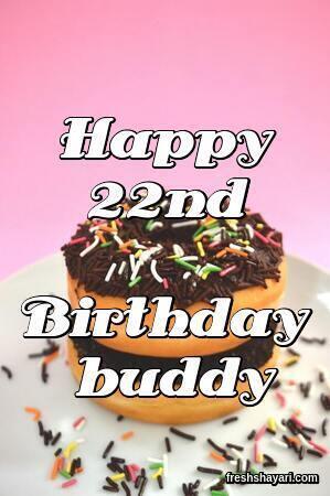 22nd Birthday Captions