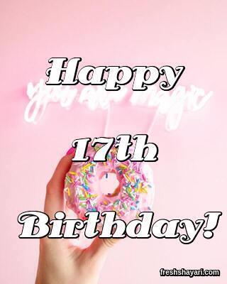 Best 17th Birthday Captions