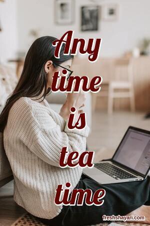 Tea Instagram Captions